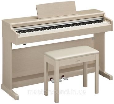 Elektron pianino - Azərbaycan: Elektro Pianino- Hissə-hissə ödəmək mümkündür. Avropa istehsalı