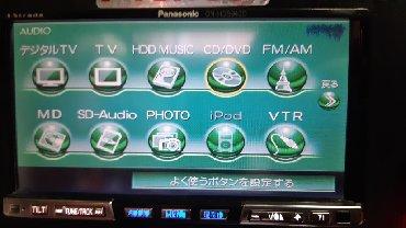 sd диск в Кыргызстан: Магнитола Panasonic японский . Хард 60гб.Sd card. Aux. I pod. Читает