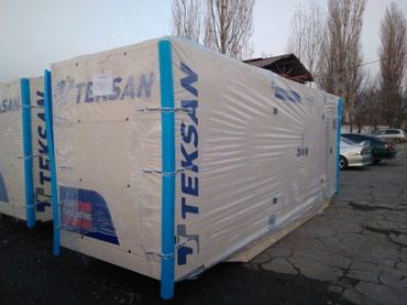 Дизель генераторы 5-3000 кВА турецкого в Бишкек