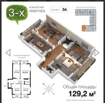 Новостройки - Кыргызстан: Срочно застройщик green land. 1 этаж из 12. 130м2 псо. Дом заселён