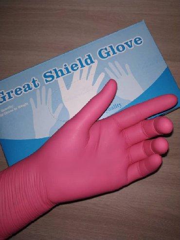 Одноразовые нитриловые перчатки, перчатки для дома, лабораторные