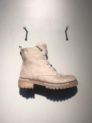 Женские зимние тёплые ботинки .Нежный цвет.Качество Доставка