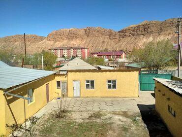 Дома в Нарын: Продам Дом 150 кв. м, 5 комнат