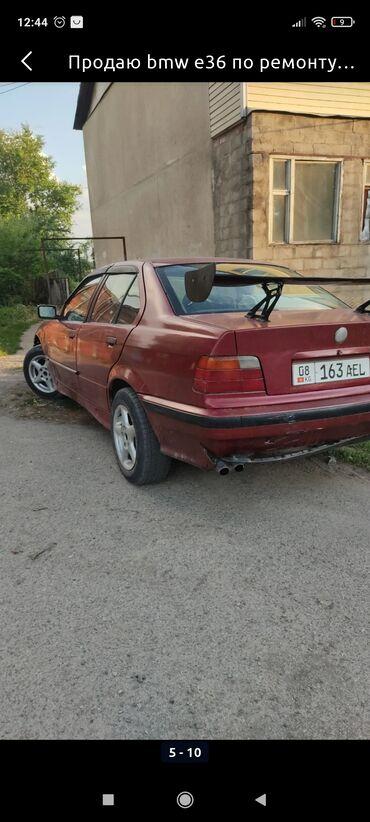 391 объявлений: BMW 3 series 1.8 л. 1992