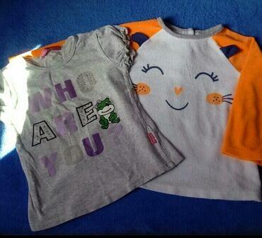 Paket odeće - Indija: Dve majice br.110 ili za 4/5 god