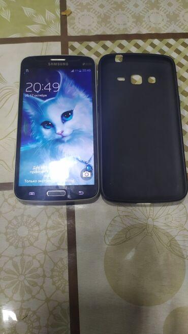 İşlənmiş Samsung Galaxy Grand 2 qara