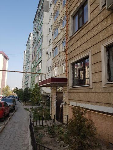 продам ульи в Кыргызстан: Продается квартира: 2 комнаты, 70 кв. м