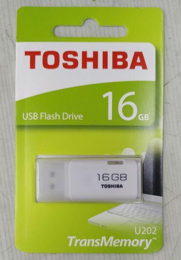 Другие аксессуары для компьютеров и ноутбуков в Кыргызстан: Флэшка 16Gb Toshiba U202 USB 2.0. Новая. Оригинал. Все товары смотрит