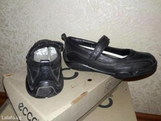 туфли ecco, размер - 29 в Бишкек