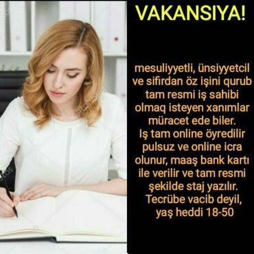 4 elan | İŞ: Şəbəkə marketinqi