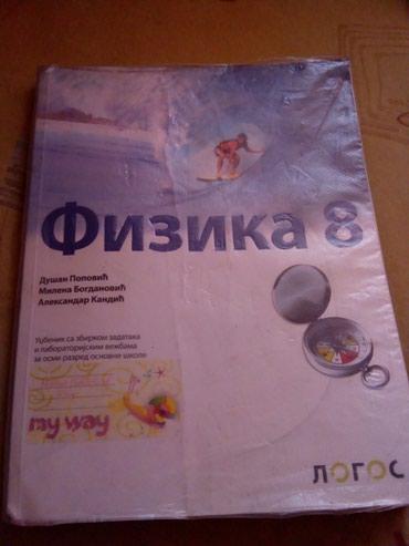 Fizika za osmi razred osnovne skole - logos  - Kraljevo