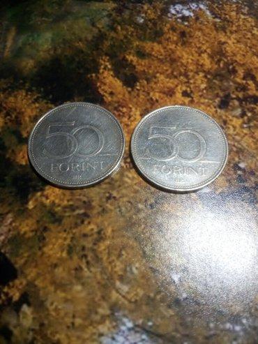 kovanice 50 forinti Mađarska 15din cena po kovanici - Beograd