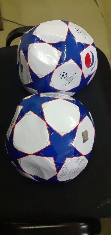 Продам новый мяч от пепси 250 сом НУЖНО НАКАЧАТЬ Все вопросы на русско