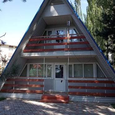 alpine a610 3 mt в Кыргызстан: Продам Дом 82 кв. м, 3 комнаты