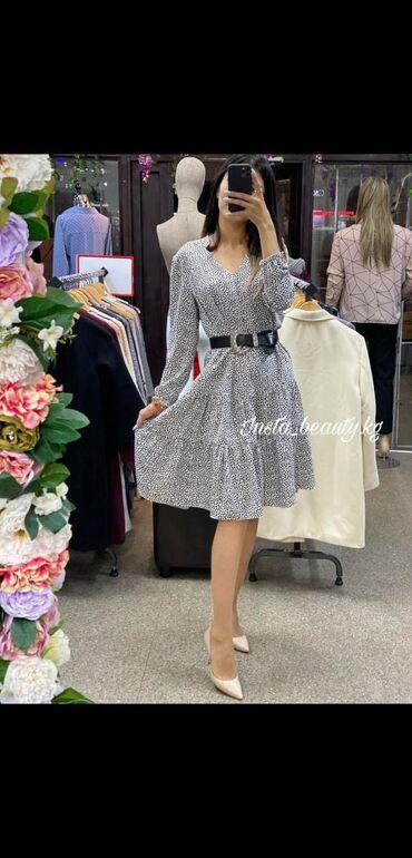 Новинка! Женское платье! Размеры 44-46-48-50 Более 5 разных цветов