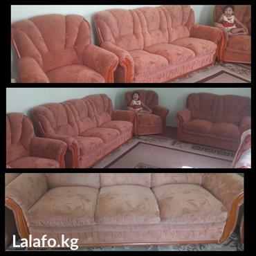 Продаем диван в комплекте 4 предмета, в в Бишкек
