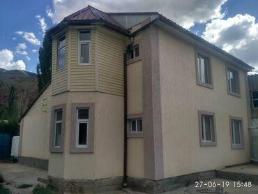 Услуги - Нарын: Нарын гостевой дом 6-10 местный парковка, гараж, душ