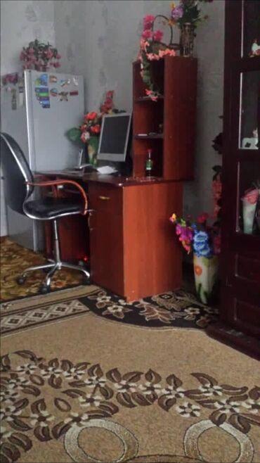 Недвижимость - Сокулук: 2 комнаты, 36 кв. м С мебелью, Не сдавалась квартирантам, Животные не проживали