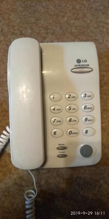 Сот телефонов - Кыргызстан: Продаю телефон