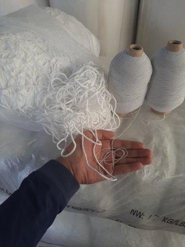 летнее платье халат на пуговицах в Кыргызстан: Резинки для медицинских масок, оригиналпрямой хозяин .Фиксатор для