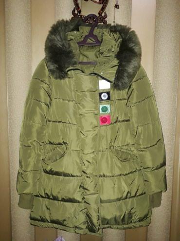 Корейская женская куртка 48 размера в Бишкек