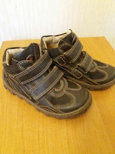 Продаю детские кожаные ботинки. Состояние отличное. Очень удобные