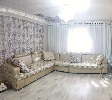 0225 какой оператор в Кыргызстан: Срочно срочно срочно Продаю уголок надо обшивать состояние как на