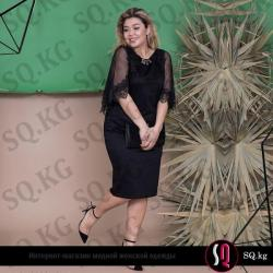 Вечернее платье с пришивной кружевной пелеринойМатериал: Дайвинг