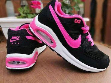 Ženska patike i atletske cipele | Veliko Gradiste: 3600 din