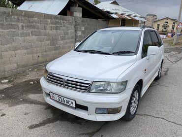авто в рассрочку без банка ош in Кыргызстан   СТО, РЕМОНТ ТРАНСПОРТА: Mitsubishi Chariot 2.4 л. 1998