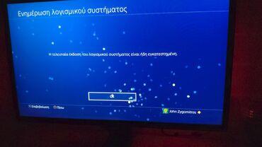 Ηλεκτρονικά - Ελλαδα: Πωλείται PS4 500GB με 2 χειριστήρια και 3 παιχνίδια(NBA 2K20