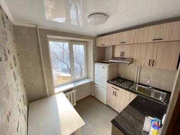 Недвижимость - Ленинское: 2 комнаты, 52 кв. м С мебелью