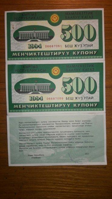 ПРОДАЮ цена договорная in Бишкек