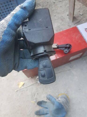 рыбки в Кыргызстан: Ключ рыбка в полном комплекте привозной на Мерс W210