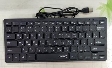 Клавиатуры - Кыргызстан: Мини клавиатура МК500 для ноутбука, ПК. Новая. Все товары смотрите в