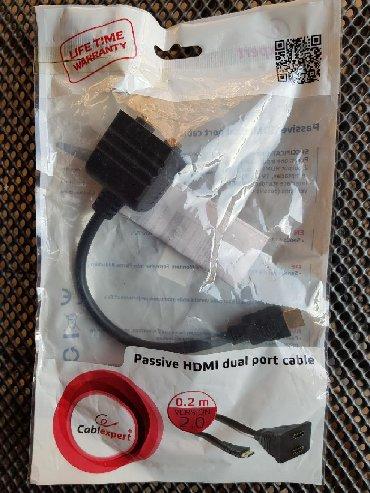 HDMI razvodnik-dual port kabl