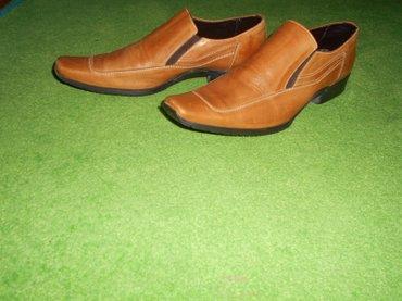 Cipele kozne br. 42 kao nove - Nis