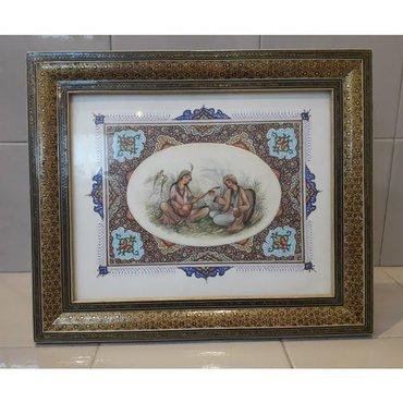 Χειροποίητος πίνακας από το Ιράν - Καινούργιο  37,5 x 31,5 εκατ