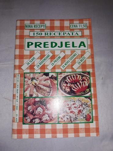 Prirucnici naših baka za kuvanje,veoma korisni saveti za pripremu - Belgrade