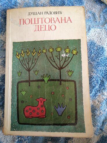 Knjige, časopisi, CD i DVD | Ivanjica: Knjiga za decu