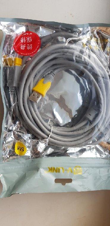 шнур-для-ноутбука в Кыргызстан: USB Шнур 5 м 200сом