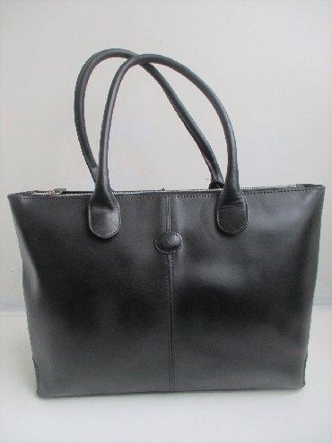 Od koze torbica - Srbija: Original VOGT luksuzna torba od prirodne kožeTorba poznatog luksuznog