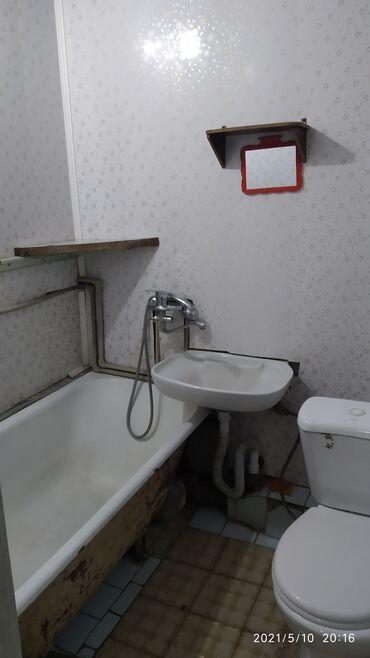 Сдается одна комната для девушки, район Турецкого лицея Сапат