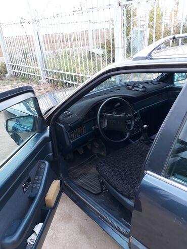 Транспорт - Чок-Тал: Audi 100 2.3 л. 1989 | 252535 км
