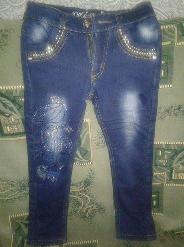 джинсы утепленные.тянутся. на 6-7л. 67см в Бишкек