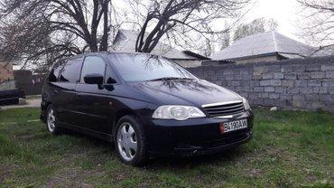 продаю хонда одиссей 2002 2. 3,рассрочки нет только наличка в Бишкек