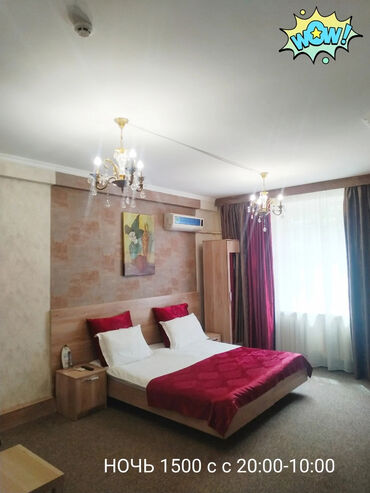 аренда зала бишкек в Кыргызстан: 1 комната, Бытовая техника, Без животных