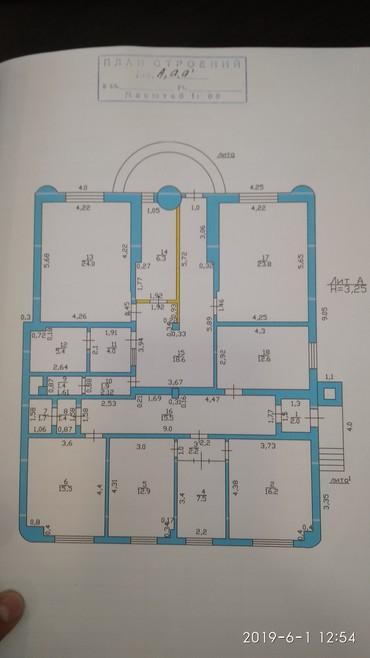 купить большой офис в Кыргызстан: Одноэтажный, отдельно стоящий офис в 10 микрорайоне, 180 м2. Все