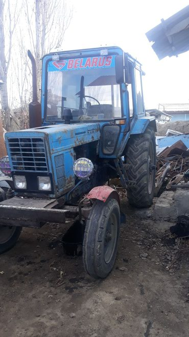 МТЗ 80 касилка ротуру менен нахаду май аккан жери жок ордунан журот в Кызыл-Кия