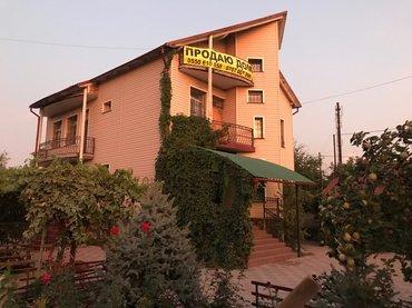 Продаю особняк 370м кв. , 4 уровня, есть все! Район Гагарина-Чапаева,  in Бишкек